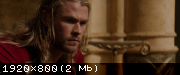 Тор 2: Царство тьмы / Thor: The Dark World (2013) BDRip 1080p