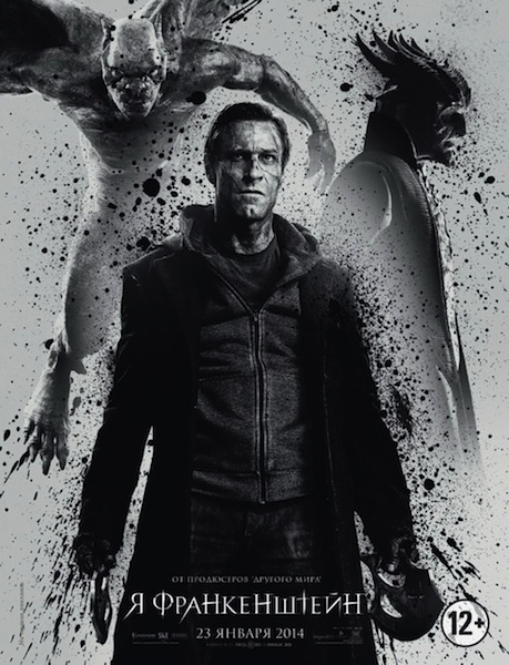 �, ������������ / I, Frankenstein (2014) BDRip 720p �� Leonardo and Scarabey | ��������