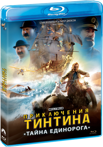 ����������� �������: ����� ��������� / The Adventures of Tintin (2011) BDRip 720p