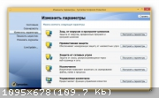 Symantec Endpoint Protection 12.1.6168.6000 [x86/x86-64] (2015) ��