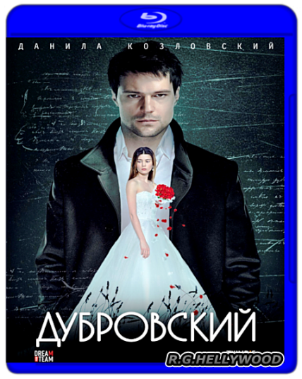 ���������� (2014) BDRip-AVC �� HELLYWOOD | ��������