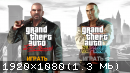 GTA 4 / Grand Theft Auto IV - Complete Edition (GTA IV) (2014) PC | Repack от xatab