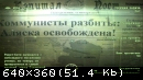 Fallout 3: Game of the Year Edition [текст + звук] (2008) PC | Русификатор